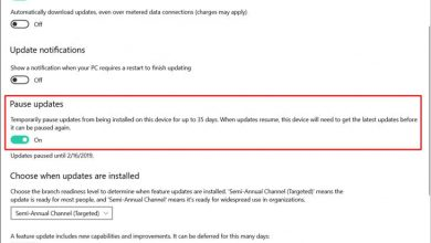 Photo of طريقة ايقاف تحديثات ويندوز 10 بإستخدام برنامج و بدون