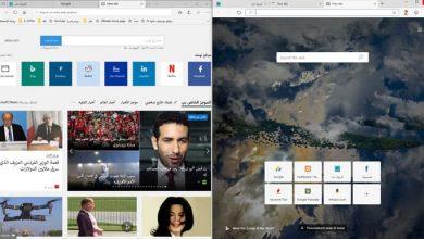 تحميل متصفح Microsoft Edge الجديد واستعراض أهم مميزاته 3