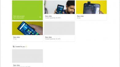 Photo of انشاء فيديو من الصور على ويندوز 10 بدون برامج
