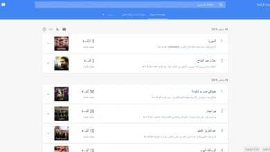 Photo of ما هو أكثر ما يتم البحث عنه في جوجل و كيف الحصول على كلمات مفتاحية