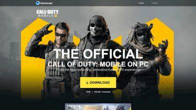 Photo of طريقة تحميل و تثبيت لعبة call of duty mobile علي الكمبيوتر