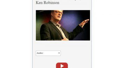 Photo of اضافات يوتيوب تساعدك في تصفح اليوتيوب بسهولة أكبر