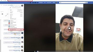 Photo of طريقة تحميل فيديو من جروب مغلق على الفيس بوك بسهولة و بدون برامج