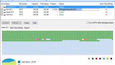 Photo of برامج تسريع الكمبيوتر | برنامج لتنظيف و تسريع و اصلاح الهارديسك