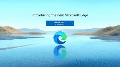 تحميل إيدج كروميوم متصفح مايكروسوفت الجديد 1